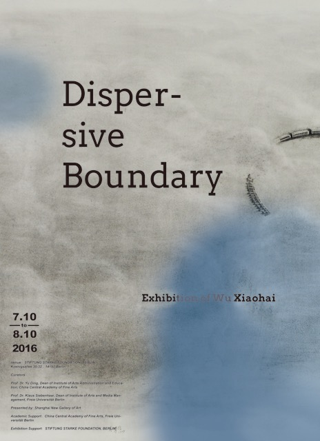 Dispersive Boundary :: 吴啸海 海报完稿(英文)