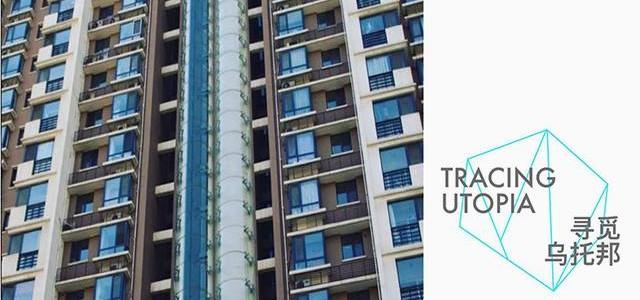 Vernissage: Tracing Utopia am 07. Juli 2017 um 19:00 Uhr